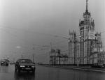 Moscow studies